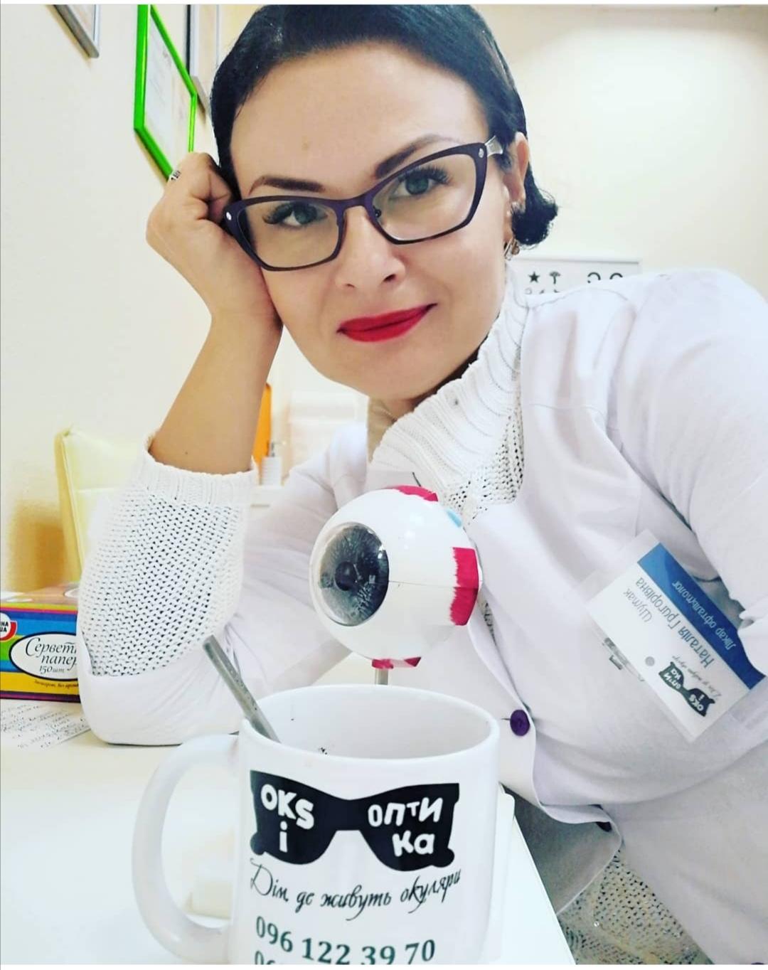 лікар офтальмолог Шумак Наталія Григорівна